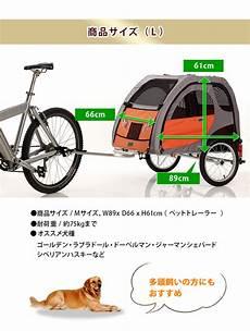 comfort wagon l 楽天市場 コンフォートワゴンセット l petego ペット キャリー 介護 移動 犬 猫 イノセント楽天市場店