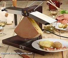 appareil a raclette suisse appareil 224 raclette 2 res tom press