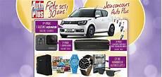 concours auto plus www concours autoplus fr 30ans grand jeu auto plus 30 ans