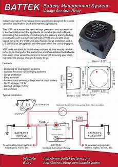 voltage sensitive relay 12 v 140a specification 24082014