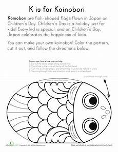 japan worksheets for kindergarten 19565 k is for koinobori japan crafts japan for boys day