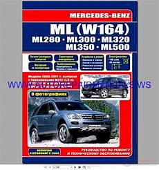 auto repair manual free download 2012 mercedes benz cl class seat position control mercedes benz ml w164 maintenance and repair manual 2005 2011 auto repair manual forum heavy