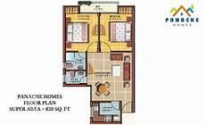 indian house plan for 800 sq ft 800 sq ft house plans indian house designs for 800 sq ft