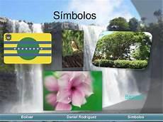 estado bolivar simbolos naturales estado bolivar