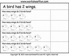 grade 1 word problems multiplication multiplication