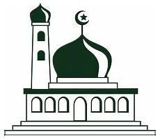 The Masjid A Demo Masjid Website