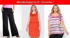 morphologie mode et fashionn