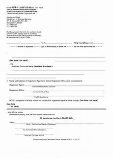 fillable application for reinstatement printable pdf download