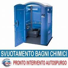 bagni chimici roma svuotamento bagni chimici roma autospurgo roma pronto
