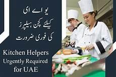 uae kitchen helper united arab emirates