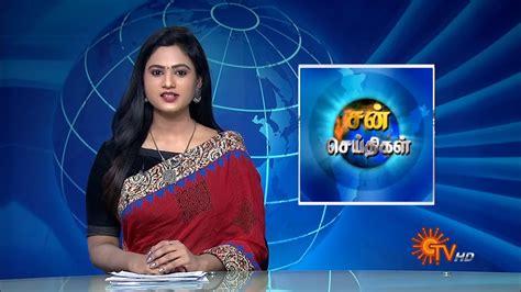 Kanmani Sun Tv
