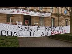 Les Etudiants En Chirurgie Dentaire De Rennes Bloquent