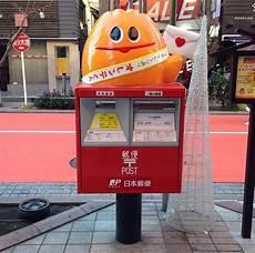 boite lettre poste originale japon 03 la boite verte