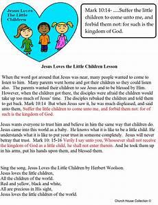 jesus children sunday school lesson