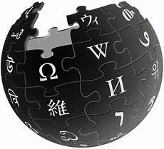 file logo v2 black svg wikimedia commons