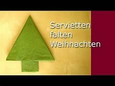 Servietten Falten Weihnachten Tanne Als Tischdeko
