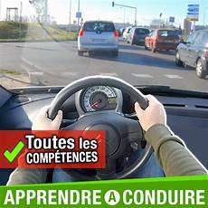 apprendre à conduire une voiture apprendre 224 conduire une voiture formation en ligne permisfamily