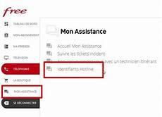 numero free pour resilier num 233 ro free service client gratuit