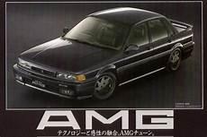 Carsyouveneverheardof Mitsubishi Galant Amg