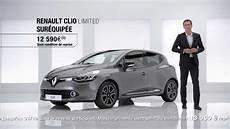 Publicit 233 Renault Touch Quot Le Cin 233 Ma Quot Portes