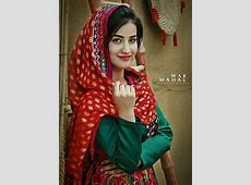 #afghan #dress   Afghan fashion, Iranian women fashion