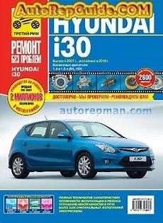 free car repair manuals 2010 hyundai veracruz engine control download free hyundai i30 2007 2010 repair manual image https www autorepguide com title
