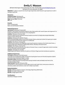 resume summer 2014 internships