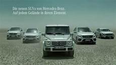 mercedes suv werbung mercedes suv tv spot inspiration
