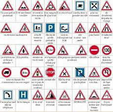 article l121 6 du code de la route le code de ma route journal de bord signalisation narrative