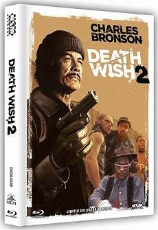death wish 2 limited collector s edition cover b bluray dvd at