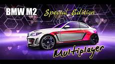 asphalt 8 multiplayer bmw m2 special edition perfection youtube