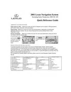 free service manuals online 2001 lexus gs electronic valve timing 2001 lexus ls 430 manuals