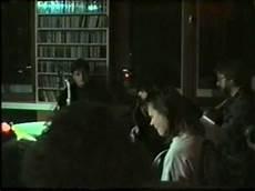 The Prodigal Sons W Gerrit Brockmann Radio Bremen 4 1992