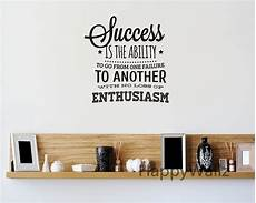 inspirational wall sticker quotes success motivational quote wall sticker enthusiasm quote