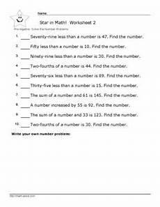 best images of math pizzazz worksheets pdf printable pre algebra worksheets 8th grade math
