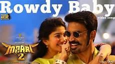 Maari 2 Song Rowdy Baby Tamil Songs Times Of