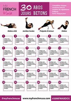 Exercice Ventre Plat Femme Facile
