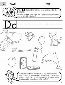 letter d beginning sound worksheets 24195 letter d sound worksheet with by richard villegas and jacky recinos krell