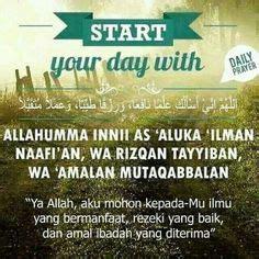 dp islamic images islamic quotes muslim quotes allah quotes