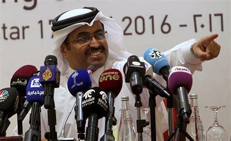 Министр энергетики катара объяснил выход страны из опек — рт на русском