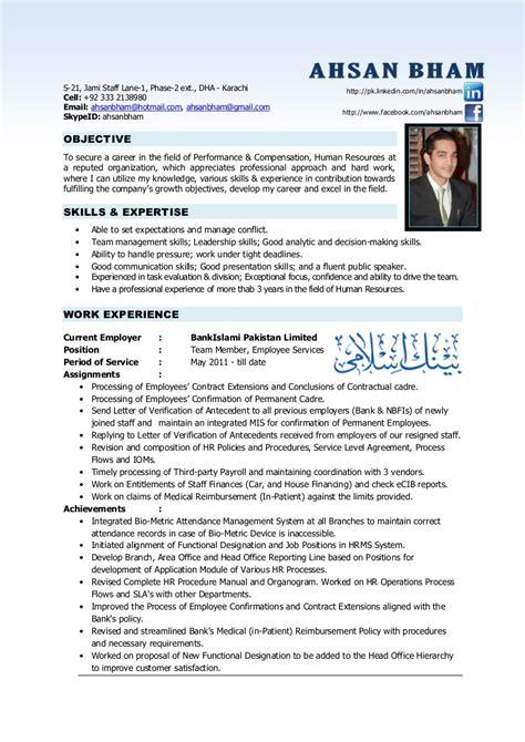 Cv Of Hr Generalist by Resume Hr Professional