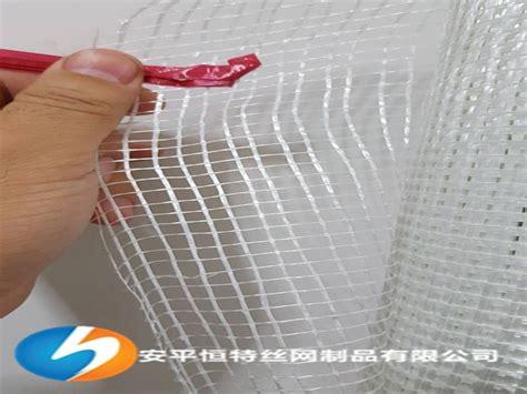 Self Adhesive Fiberglass Mesh Rolls By Hengte Wire Mesh