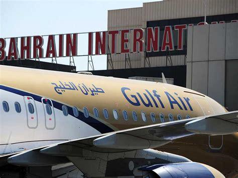 Bahrain airport seeks niche away from major Gulf hubs ...