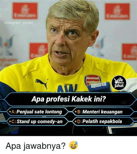 Arsenal Instagram