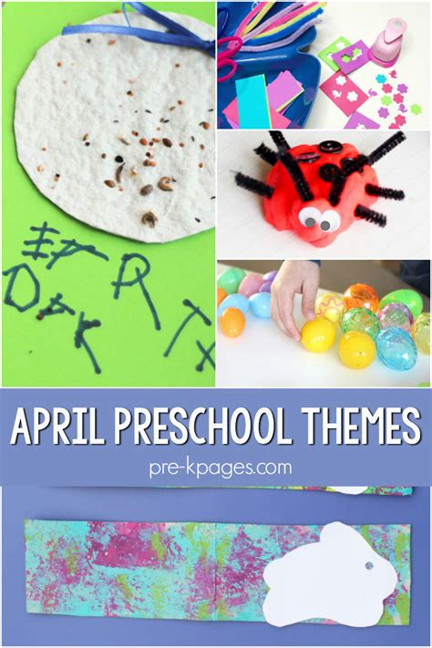 april preschool themes pre k pages 987 | April curriculum themes for preschool