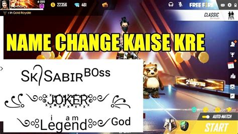 Learn how to change name in free fire using these free tools. FREE FIRE NAME CHANGE, HOW TO CHANGE NAME IN FREE FIRE,SK ...