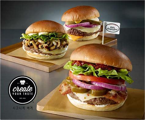 ㈜이노컴퍼니 공정위 사업자 링크 정보: 음식 맥도날드 시그니처 버거! 그릴드 머쉬룸 버거 & 골든 에그 ...
