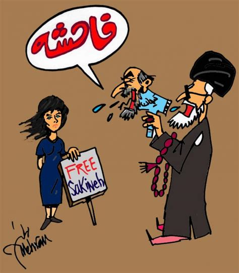 خاکستر سوزان کارتون حسین سکسی ، بلندگوی فاحشه خوان علی