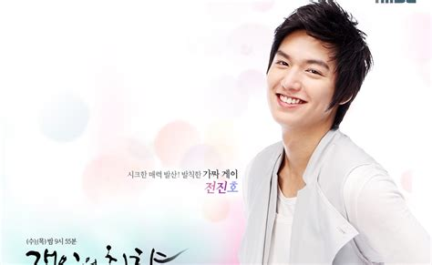 nuri aktor tampan korea