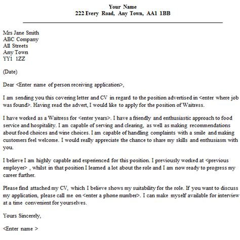 cover leter for a waitres letter of application letter of application waitress